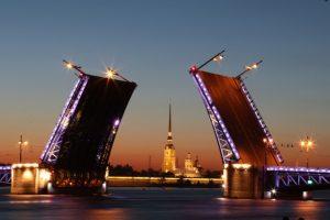 St. Petersburg leaf bridge